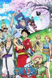 One Piece en simulcast chez Crunchyroll !