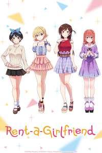 L'anime Rent-a-Girlfriend en simulcast chez Crunchyroll