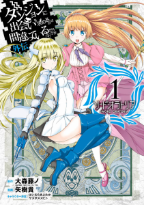 Le spin-off DanMachi – Sword Oratoria : l'épopée d'une épéiste chez Ototo !