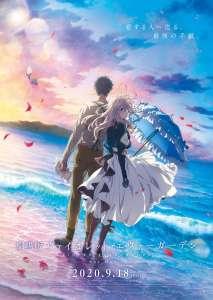 559 millions de yens pour le film Violet Evergarden en cinq jours