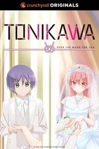 L'anime TONIKAWA: Over The Moon For You le 2 octobre sur Crunchyroll