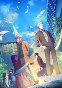 Le film Eiga Given annoncé en 2021 sur Crunchyroll