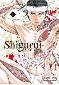 Le manga Shigurui réédité chez Meian