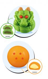 WTFriday : Pâtisseries étoilées pour fans de Dragon Ball