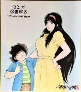 Lancement d'un nouveau manga Mes tendres années et Asumi chez Black Box