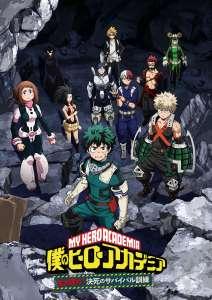 My Hero Academia : un épisode spécial arrivera le 16 août