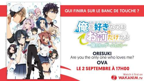 L'OVA ORESUKI Are you the only one who loves me? en septembre chez Wakanim