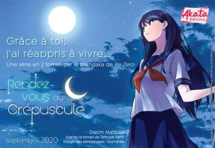 La version manga de Rendez-vous au Crépuscule arrive chez Akata