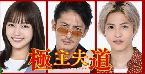 Le drama La voie du tablier accueille un personnage original : la fille de Tatsu et Miku