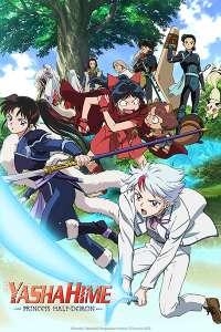 Le spinoff Inuyasha Yashahime Princess Half-Demon chez Crunchyroll le 3 octobre