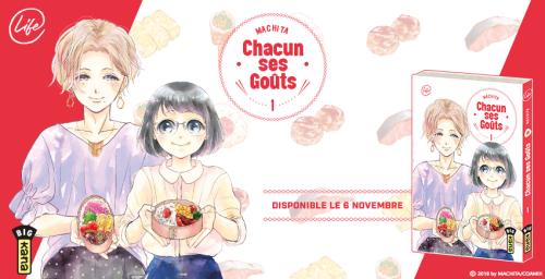 Découvrez le premier chapitre du manga Chacun ses goûts à venir chez Kana