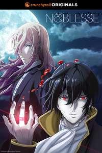 L'anime Nobless arrive le 25 octobre sur la chaine MANGAS