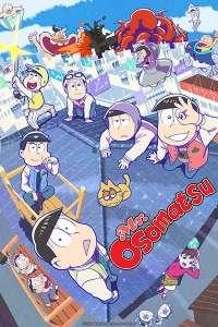 La saison 3 d'OSOMATSU-SAN en simulcast sur Crunchyroll