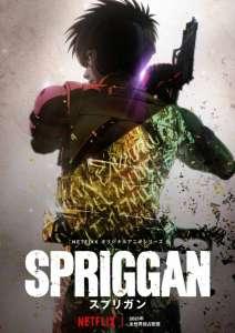 Le nouvel anime Spriggan annoncé en 2021 chez Netflix