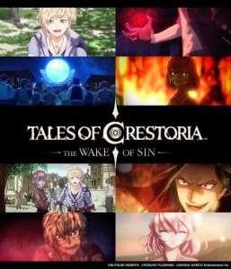 Le court-métrage Tales Of Crestoria -The wake of Sin arrive sur Crunchyroll