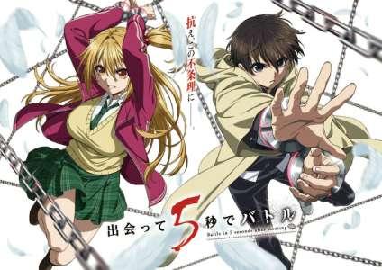 Le manga Battle in 5 Seconds annoncé en anime