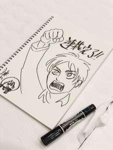 Hajime Iseyama déclare que son manga L'Attaque des Titans est un 1 à 2 % de son terme