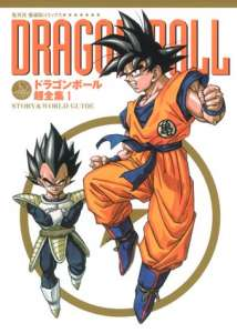 Glénat annonce le databooks Chôzenshû de Dragon Ball (mais pas que !)