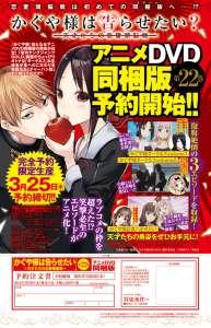 Le manga Kaguya-sama Love is War entre dans son arc final