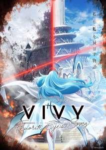Tappei Nagatsuki (Re:ZERO) signe le projet Vivy Fluorite Eye's Song avec WIT