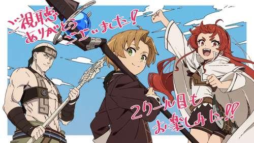 L'anime Mushoku Tensei se poursuit avec une deuxième partie