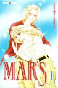 #TBT : MARS