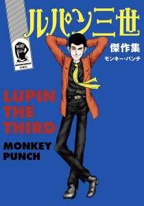 Kana officialise la sortie du manga Lupin III en France !