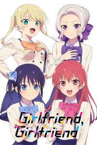 L'anime Girlfriend, Girlfriend en simulcast sur Crunchyroll