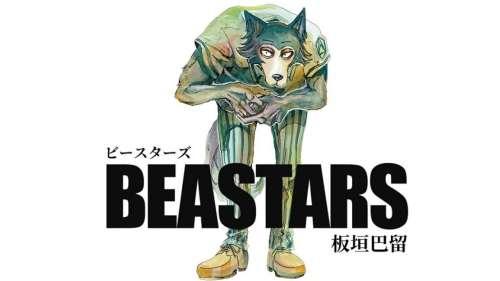 Un nouvel arc annoncé pour l'anime BEASTARS