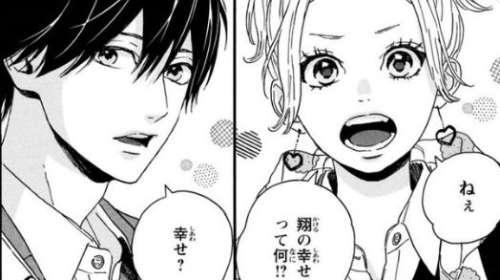 Le manga Orange livre un nouveau chapitre dédié à Azusa