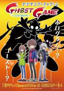 Un nouvel anime et un nouveau film d'animation pour Digimon !