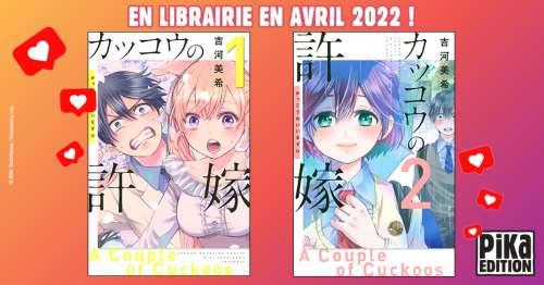 Le manga A Couple of Cuckoos de Miki Yoshikawa annoncé chez Pika
