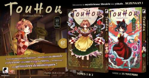 Meian annonce le manga Touhou – Forbidden Scrollery