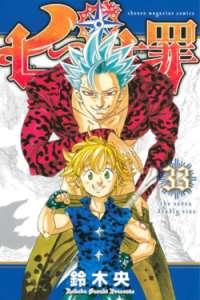 Le manga The Seven Deadly Sins (Nanatsu no Taizai) se terminera dans environ 1 an