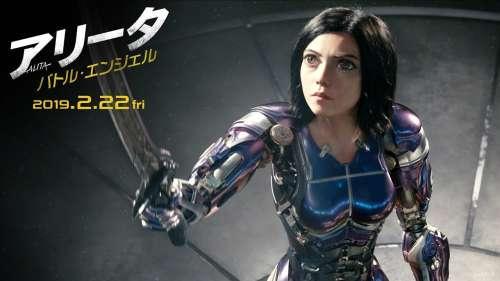 Alita: Battle Angel (Gunnm) : Nouvelle bande-annonce version japonaise