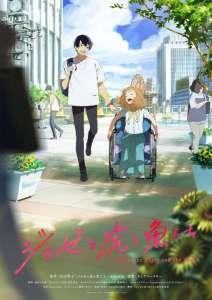 Second trailer pour le film Josee to Tora to Sakana-tachi