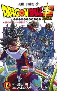 Dragon Ball Super tome 14, découvrez les 30 premières pages!