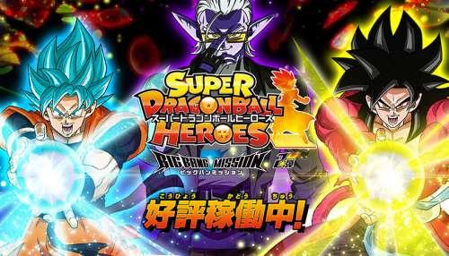 Super Dragon Ball Heroes Big Bang Mission – Épisode 10