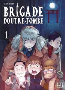 Le manga Brigade d'outre-tombe arrive aux Éditions H2T