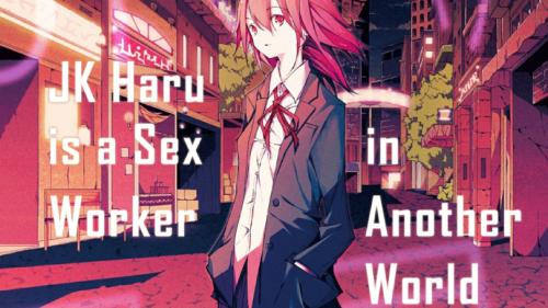 Extrait du manga – JK Haru: Sex Worker in Another World chez Meian