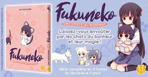 Le manga Fukuneko : Les chats du bonheur arrive chez nobi nobi!