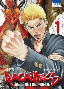 Les sorties mangas du mois d'avril chez Ki-oon !
