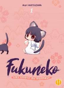 Extrait du manga Fukuneko : Les chats du bonheur chez nobi nobi!