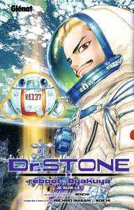 Extrait du manga – Dr. Stone – Reboot : Byakuya