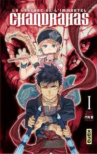 Avis Manga – Chandrahas la légende de l'immortel (tome 1)