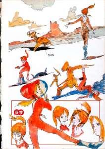 Le manga Birth Planet Busters aux éditions Black Box