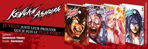 Le manga «Kengan Ashura» arrive chez Meian éditions