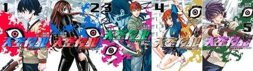 Avis Manga Kana – Sky-High Survival Next Level (tome 2)