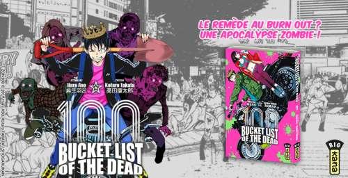 Avis Manga – 100 Bucket List of the dead (tome 1)