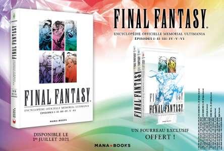 Final Fantasy : Encyclopédie officielle Memorial Ultimania Vol. 3 (Mana Books)